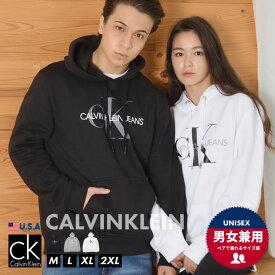 カルバンクライン パーカー メンズ プルオーバー Calvin Klein CK 長袖 大きいサイズ ブランド おしゃれ ペアルック M L XL 2XL LL 3L ブラック グレー ホワイト 黒 白 B系 ストリート ファッション 41QY904 おうちコーデ