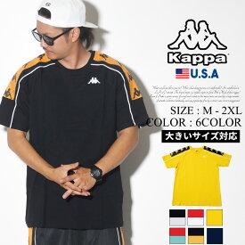 KAPPA カッパ tシャツ メンズ 半袖 サイドライン BANDA B系 ファッション ヒップホップ ストリート系
