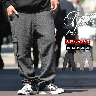 Hit the fashion of jogger underwear men's big size ankle underwear wool b origin; coordinates