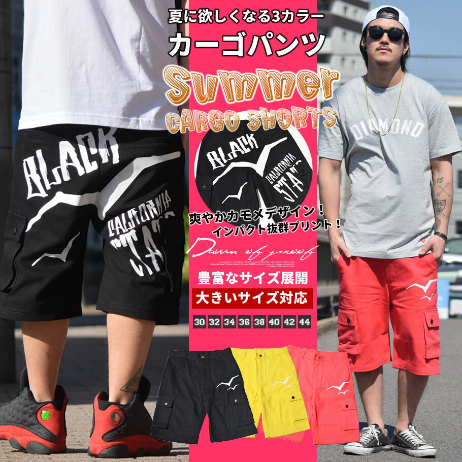 b.LA.ck【ブラック】ハーフパンツ メンズ カーゴパンツ メンズ カーゴショーツ ショーツ 大きいサイズ メンズ ビッグサイズ メンズ ジップダウン ジップフライ ボトムス