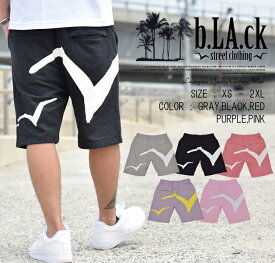b.LA.ck【ブラック】ハーフパンツ メンズ スウェットパンツ メンズ スウェットショーツ ショーツ 大きいサイズ メンズ ビッグサイズ メンズ スウェット スエット ボトムス