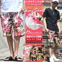 ハーフパンツ メンズ 大きいサイズ ショートパンツ ショーツ 花柄 ボタニカル柄 サマーパンツ 黒 白 ブラック ホワイト 春 夏 b系 ファッション ストリート系 ヒップホップ