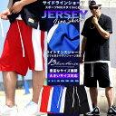 ジャージ ハーフパンツ メンズ 大きいサイズ スポーツ サイドライン b系 ファッション ストリート系