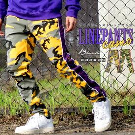 サイドライン パンツ メンズ 大きいサイズ 迷彩 ストレッチ チノパンツ 細身 ジョガー ジョガパン スキニー 韓国 ストリートファッション