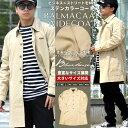 ステンカラーコート メンズ スプリングコート 大きいサイズ 春 秋 冬 韓国 ファッション ビジネス カジュアル フォーマル