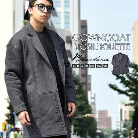 ガウンコート メンズ 大きいサイズ ロングコート 秋 冬 スウェット オーバーサイズ 韓国 ファッション スト系 b系 ファッション おうちコーデ