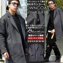 ガウンコート メンズ 大きいサイズ ロングコート 秋 冬 スウェット オーバーサイズ 韓国 ファッション スト系 b系 ファッション