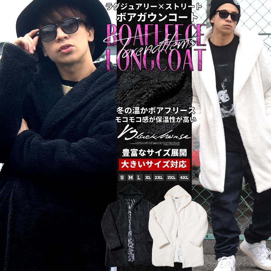 ファーコート メンズ 冬 ガウンコート ボア ジャケット 大きいサイズ b系 ファッション