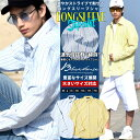 ストライプシャツ メンズ 長袖 シャツ 大きいサイズ 綿麻 春 夏 b系 ファッション