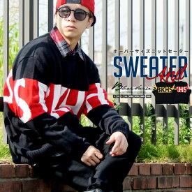 セーター メンズ ブランド ニット 秋冬 大きいサイズ ゆったり オーバーサイズ 韓国 ファッション ストリート系