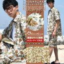 セットアップ メンズ 夏 レトロ 花柄 ボタニカル柄 上下セット シャツ ハーフパンツ 春 トロピカル柄 b系 ファッショ…