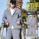 セットアップ メンズ スーツ テーラード 夏 パイル 大きいサイズ ハーフパンツ b系 ファッション