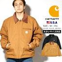 carhartt カーハート ジャケット ダックジャケット アウター メンズ ストリート ファッション アメカジ USモデル アメリカ ブランド 大きいサイズ M L XL 2XL 3XL 103828 おうちコーデ