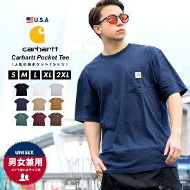 【メール便のみ送料無料】Carhartt カーハート tシャツ メンズ 半袖 ポケット Tシャツ ポケT ロゴ ストリート ファッション アメカジ メンズ アメリカ USモデル 大きいサイズ M L XL 2XL LL 3L K87