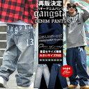 デニムパンツ メンズ バギーパンツ 大きいサイズ ジーンズ B系 ファッション