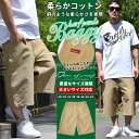 ハーフパンツ メンズ 大きいサイズ チノパンツ チノショーツ B系 ファッション ストリートファッション 【10P03Dec16】