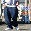 デニムパンツ メンズ b系 ジーンズ バギーパンツ 大きいサイズ ワイド ヒップホップ ファッション ストリート系