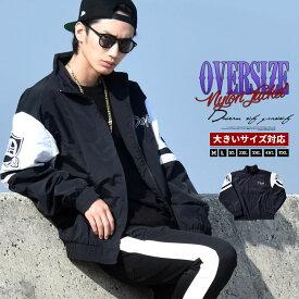 ジャケット メンズ 春 大きいサイズ オーバーサイズ ジャンパー ナイロン 薄手 b系 ファッション