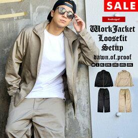 セットアップ メンズ 大きいサイズ ワークウェア ワークジャケット 作業服 上下セット 秋 冬 作業着 ブランド b系 ファッション ワークウェア