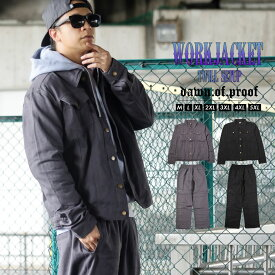 セットアップ メンズ 秋冬 大きいサイズ 作業着 上下 ブランド ワークジャケット ボトムス 黒 ブラック チャコール LL 3L 4L 5L 6L b系 ファッション ストリート系 DOP ディーオーピー