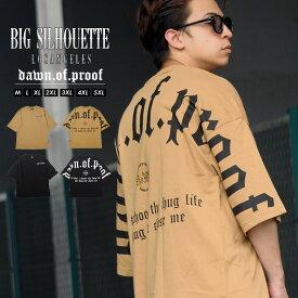 【メール便対応】ビッグtシャツ メンズ ブランド 大きいサイズ ビックシルエット 夏 バッグプリント ペアt ストリートファッション b系 ディーオーピー dop M L XL XXL 3XL 3L 4L 4XL 5L 5XL