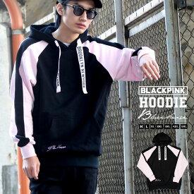 韓国 パーカー メンズ レディース blackpink ブラックピンク ユニセックス 男女兼用 b系 ファッション
