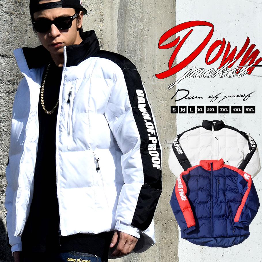 ダウンジャケット メンズ 大きいサイズ 軽量 中綿 白 ホワイト b系 ファッション ヒップホップ ストリート系