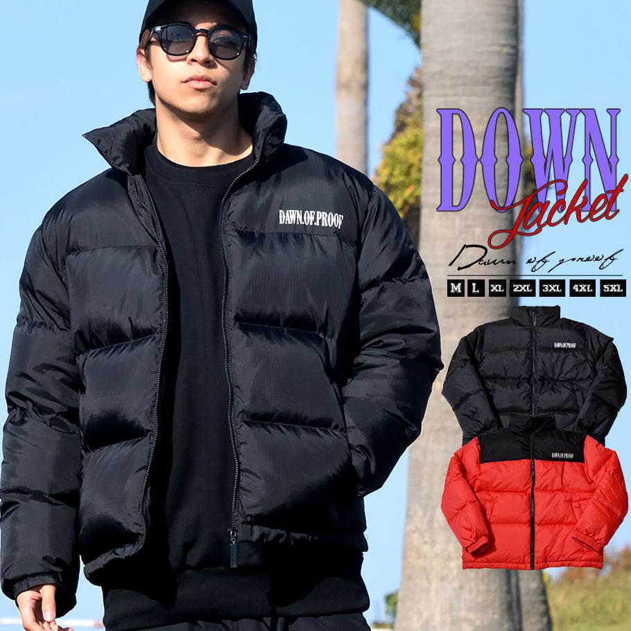 ダウンジャケット メンズ 大きいサイズ ブランド 秋冬 軽量 大きめ 防寒 黒 赤 ブラック レッド b系 ファッション ヒップホップ ストリート系
