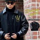 ジャケット メンズ 大きいサイズ 秋冬 スタジャン メルトン レザー 袖革 ハンドサイン 刺繍 ワッペン b系 ヒップホップファッション