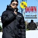 【12/3 再販】 ダウンジャケット メンズ 秋冬 アウター マウンテンジャケット 大きいサイズ 大きめ ゆったり 軽量 防寒 ブランド ブラック 黒 LL 3L 4L 5L 6L D.O.P ディーオーピー b系 ストリート ファッション