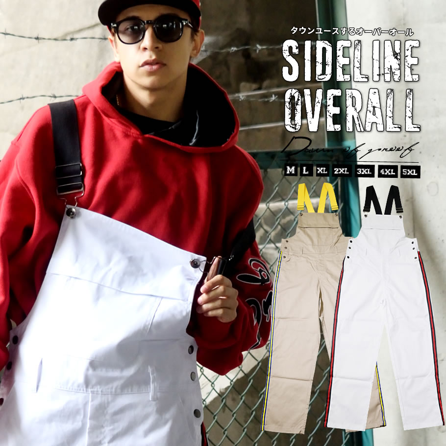 オーバーオール メンズ 大きいサイズ ワークウェア 作業服 サイドライン ワークパンツ ゆったり b系 ストリート ファッション