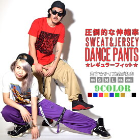 ダンス 衣装 ヒップホップ ダンスパンツ パンツ ガールズ スウェットパンツ ジャージ フィットネス DOP for Dancers