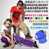 Dance hip hop / dance costume girls/sweatshirts & jerseys fitness / dance pants hip hop /DOP for Dancers, dance costumes hip hop / dance pants pants costume long pants and dance costumes and dance pants men's / dance costume /HIPHOP