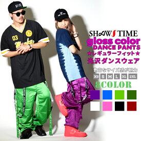 SHOOWTIME【ショウタイム】ダンスパンツ メンズ レディースダンス 衣装 ヒップホップ スポーツ フィットネス B系 ファッション メンズ レディース ストリート系