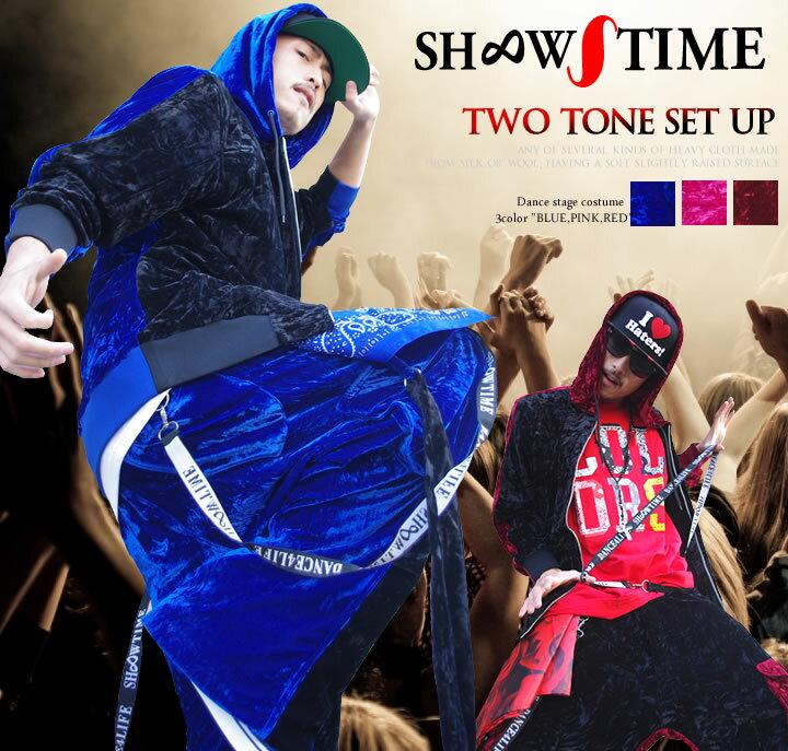 SHOOWTIME 【ショウタイム】ベロア セットアップ レディースダンス 衣装 ヒップホップ ダンス フィットネス B系 ファッション メンズ レディース