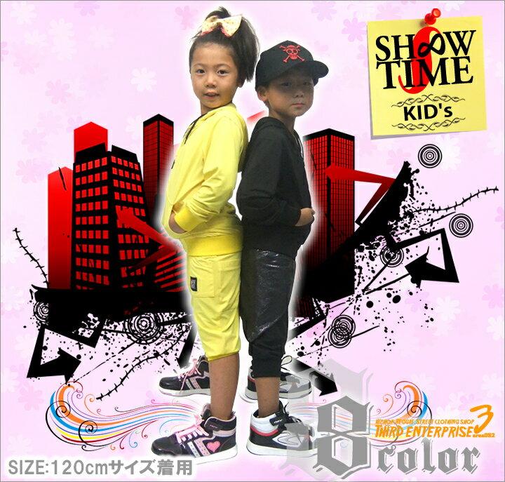 SHOOWTIME【ショウタイム】セットアップ キッズ 子供用 伸縮ダンス 衣装 ヒップホップ ダンス衣装 キッズ ダンスウェア スポーツ フィットネス メンズ レディース ヒップホップ ストリート系