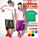 SHOOWTIME 【ショウタイム】tシャツ 半袖 メンズカラー:7カラーB系 ファッション メンズ ヒップホップ ストリート ストリート系 ウェア HIPHOP ダンス 衣装