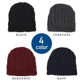 NEW YORK HAT ニューヨークハット Cable Beanie ニットキャップ 全4カラー ニット帽 ビーニー 医療用帽子 メンズ レディース 男女兼用 #4709 送料無料 メール便 楽天 通販 【RCP】