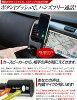 啟用藍牙 NFC 無線無線調頻發射機藍牙汽車車輛車載音樂玩 iPhone6s iPhone6 加上 iPad Pro iPhone5 平板音響 USB 智慧手機智能手機 iPhone 汽車充電雪茄點煙器插座 USB