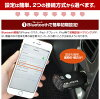 Wireless FM Transmitter for Car Ciger Socket Audio Play Radio USB Charging Hands-Free Call Works with iPhone Android Smartphone Tablet