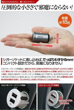 シガーソケットUSBカーチャージャー2ポート車充電器車載充電器コンセント充電スマホiPhone充電器4.8A車車載タブレットスマホ充電器イノバINOVA