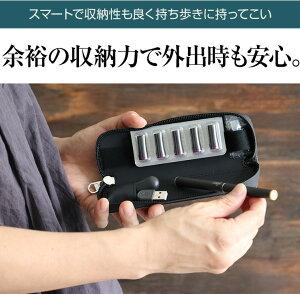 ケースアクセサリースリム純正正規品互換バッテリー2本収納コンパクト+プラス専用ケースマウスピースバッテリー2本収納ブルームテックポーチカートリッジ互換