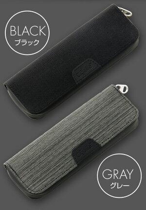 ※2個以上購入で100円オフクーポンが使えます!