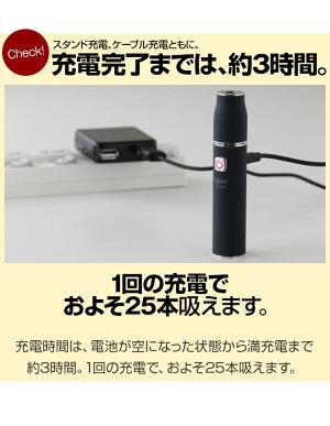 互換機互換加熱式タバコタバコ連続吸引25本3段階加熱電子タバコ電子たばこ互換品互換機互換品本体2019