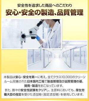 電子タバコリキッド無香料Cigalliaシガリア15ml互換日本製ノーフレーバーノンフレーバー国産安心安全ニコチンなしタールなし国産リキッド電子たばこ