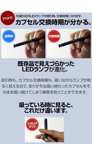 電子たばこ互換バッテリー