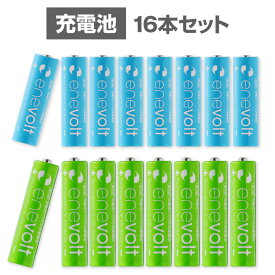 エネボルト 充電池 単3 単4 セット 16本 ケース付 単3形 2100mAh 8本 単4形 900mAh 8本 エネループ エネロング eneloop enelong 互換 単三 単四 電池 充電電池 充電式電池 ミニ四駆 ラジコン