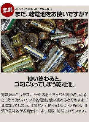 エネボルト充電池単3セット4本ケース付2150mAh単3型単3形互換単三充電電池充電電池充電式電池ラジコン充電式乾電池おすすめ充電地