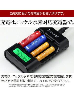 エネボルト充電池単4セット64本ケース付2150mAh単4型単4形互換単4充電電池おすすめ充電地