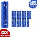エネボルト 充電池 単3 セット 16本 ケース付 3000mAh 単3型 単3形 互換 単三 充電 電池 充電電池 充電式電池 ラジコ…